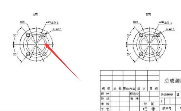 传动轴零件图:传动轴零件图分析